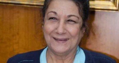 وفاة الممثلة أحلام الجريتلي عن عمر 70 عاما image