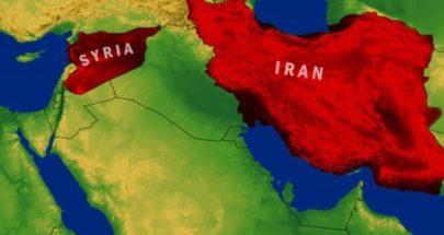 التمدّد الإيراني... وشرق أوسط جديد image