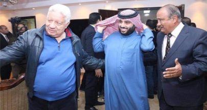 آل الشيخ يعلق على أنباء تقدمه بعرض ضخم لشراء الزمالك image
