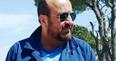 غسان الرحباني: الأكاديمية بالبال image