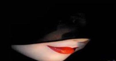 تويتر يعلق حساب نجمة شهيرة والسبب... image