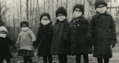 مالك بين 1932 و1919 image