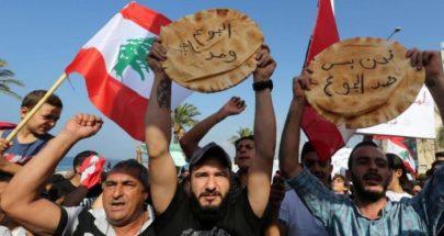هل انطلقت ثورة 17 تشرين بعز الصيف؟ image