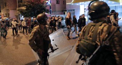 هل نحن أمام 17 تشرين جديد للاطاحة بمجلس النواب؟ image