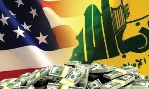 بيئة حزب الله لكوادره: دولارنا غير دولاركم image