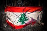 مخطط الفوضى العارمة كاد أن يبدأ في لبنان… الحصار سيرفع حكماً! image