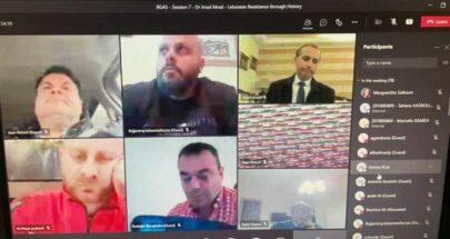 مراد حاضر في أكاديمية بشير عن دور المقاومة اللبنانية image
