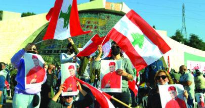 """""""حزب الله"""" ينتظر جواب الراعي! image"""