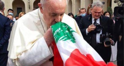 الفاتيكان أوصى بايدن بلبنان image
