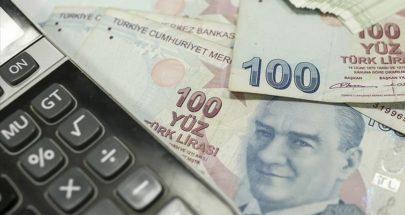 الاقتصاد التركي ينمو 1.8 بالمئة خلال 2020 image
