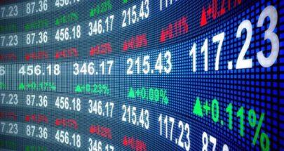 صناديق الأسهم تستقطب نصف تريليون دولار في 5 أشهر image