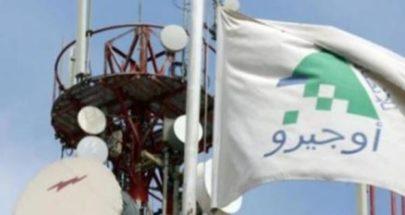 اوجيرو: عطل في سنترال طرابلس التلّ image