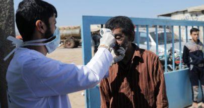 سوريا تتسلم أول دفعة من اللقاحات ضد كورونا image