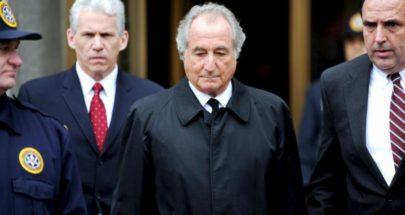 وفاة برني مادوف «بطل» أكبر عملية احتيال مالي في التاريخ image