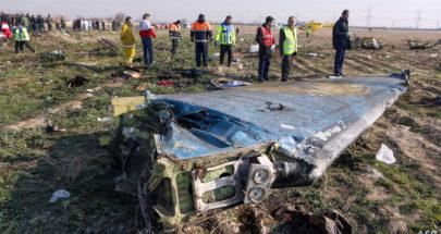 الطائرة الأوكرانية.. كييف تتهم طهران بالتلاعب بمعلومات الحادث المميت image