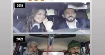 """تدهور وضع اللبنانيّين الاجتماعي في """"صورة"""" بطلتها نادين نجيم... والأخيرة تعلق! image"""