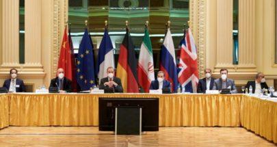 اجتماع جديد بين أطراف الاتفاق النووي في فيينا image