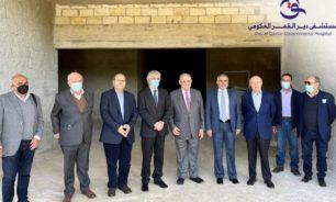 وزارة الصحة العامة تقوم بزيارة ميدانية لمستشفى دير القمر الحكومي image