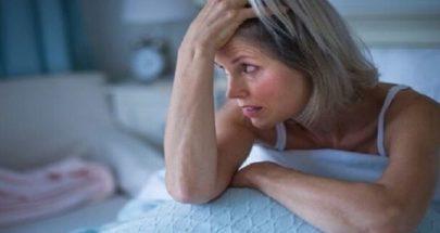 8 علامات تدل على احتمال الإصابة بمتلازمة تكيّس المبايض image