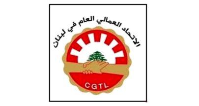 وفد من اتحادات عمال العراق عرض العلاقات مع الاتحاد العمالي العام image
