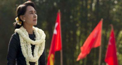 توجيه تهمة جنائية جديدة للزعيمة البورمية أونغ سان سو تشي image