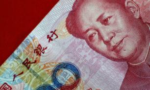 الاقتصاد الصيني ينمو بوتيرة قياسية image