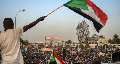 """السودان يلغي رسميا قانون مقاطعة """"إسرائيل"""" image"""