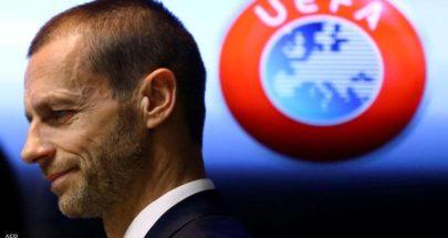 رئيس الاتحاد الأوروبي لكرة القدم: لن نسمح بأخذ كرة القدم منا image