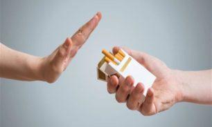 الولايات المتحدة تتطلع لخفض عدد المدخنين image