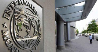 صندوق النقد الدولي: من الصعب جداً مساعدة لبنان في غياب حكومة image
