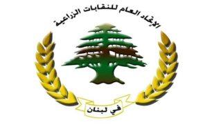 اتحاد النقابات الزراعية: نتضامن مع منصفي المزارعين وقطاع اللحوم image