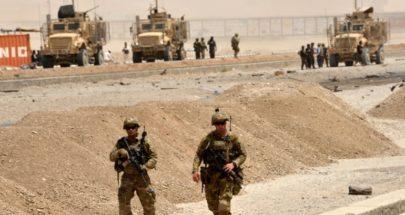 لوموند: الانسحاب الأميركي من أفغانستان واقعي لكنه محفوف بالمخاطر image