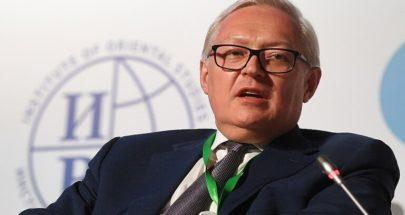 ريابكوف: موسكو لم ولا تخطط لإجراء اتصالات مع واشنطن بشأن أوكرانيا image