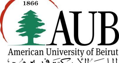 الجامعة الأميركية: تم الاتصال بالأجهزة الأمنية لمعالجة حادثة الاعتداء image