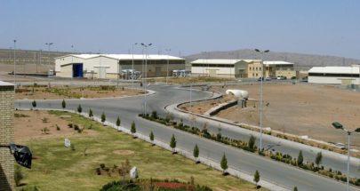 وكالة الطاقة الذرية تؤكد أن إيران بدأت إنتاج يورانيوم مخصب حتى درجة نقاء 60% image