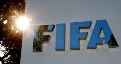 """الفيفا يرفض إقامة """"دوري السوبر"""" image"""