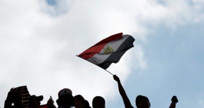 مصر تحدد أعمالا لا يجوز فيها تشغيل النساء image