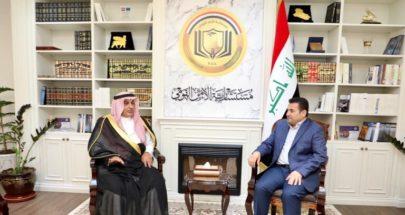 بغداد والرياض تبحثان إنهاء الخلافات في المنطقة image