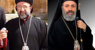 مجلس كنائس الشرق: لكشف حقيقة جريمة اختطاف مطراني حلب وهوية مرتكبيها image