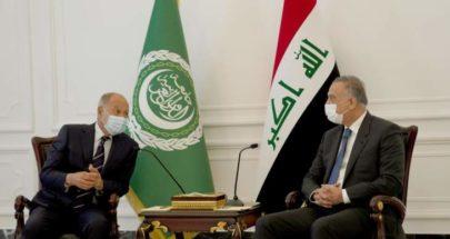 الكاظمي التقى أبو الغيط: ندعم لبنان لتجاوز ظروفه الصعبة image