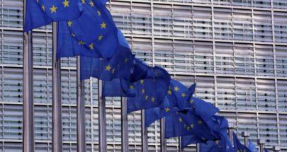المفوضية الأوروبية تقترح تعليق جميع التعريفات الجمركية مع أميركا image