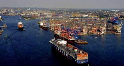 ميناء هامبورغ يتجهز لاستقبال السفن «المتأخرة» بعد حادثة قناة السويس image