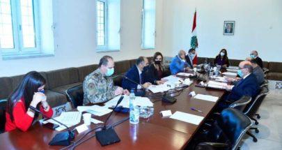 لجنة كورونا توصي باستئناف النشاط في القطاع التربوي تدريجيا image