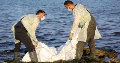 مأساة قبالة السواحل الليبية.. 10 جثث طافية وفقدان 120 image