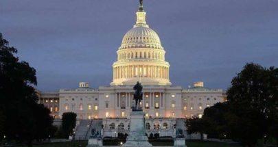 تصويت تاريخي في الكونغرس حول دفع تعويضات لضحايا العبودية image