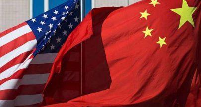 """الولايات المتحدة والصين """"تتعهدان بالتعاون"""" بشأن أزمة المناخ image"""