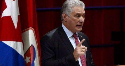 كوبا.. راؤول كاسترو يتقاعد لكن الحزب الشيوعي يبقى في سدة القيادة image