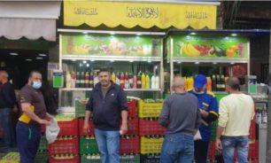 عصر النفقات يُنهي عصر العصائر في طرابلس image