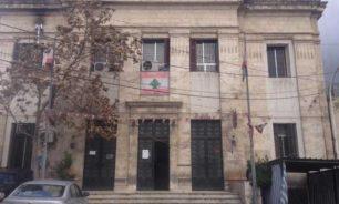 وقفة احتجاجية لحراك بعلبك أمام مبنى المحافظة image