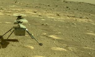 """في حدث تاريخي.. """"ناسا"""" تحاول إطلاق أول مروحية على المريخ image"""